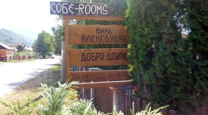 Vila-Aleksandra-Bajina-Basta-(8)