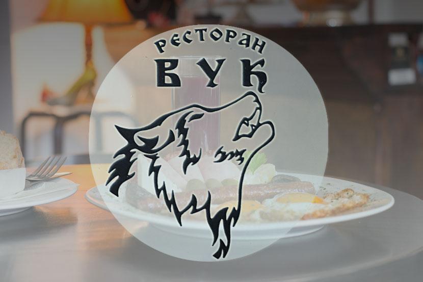 Restoran VUK