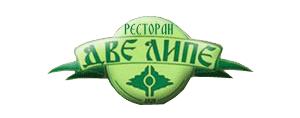 restoran-dve-lipe-logo-png-2