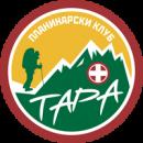 planinarski-klub-tara-bajina-basta-1-130x130