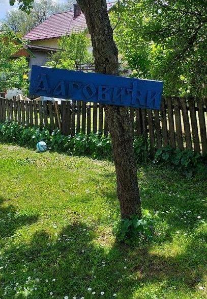 guest-house-dagovic-bajina-basta-serbia (5)